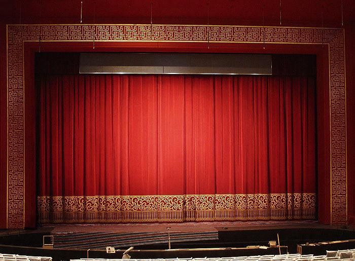 TheaterCURTAINORANGE