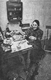 Photo of Harriete Estel Berman from 1977
