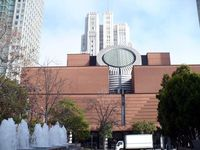 San_francisco_museum_modern_art_am030309_1