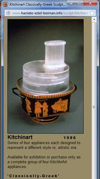 Harriete website Greek style modern 20th century KitchInArt Cuisinart appliance