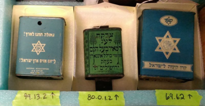 Tzedakah-boxes-Magnes-Collectioin