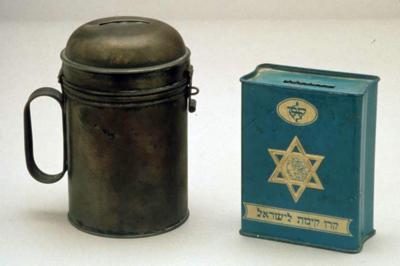 Tzedakah-boxes-tin-Magnes-69.62-metal-box