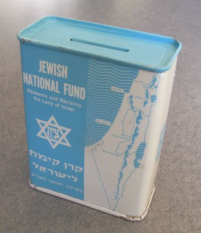 Tzedakah-boxes-Jewish-National-Fund-box