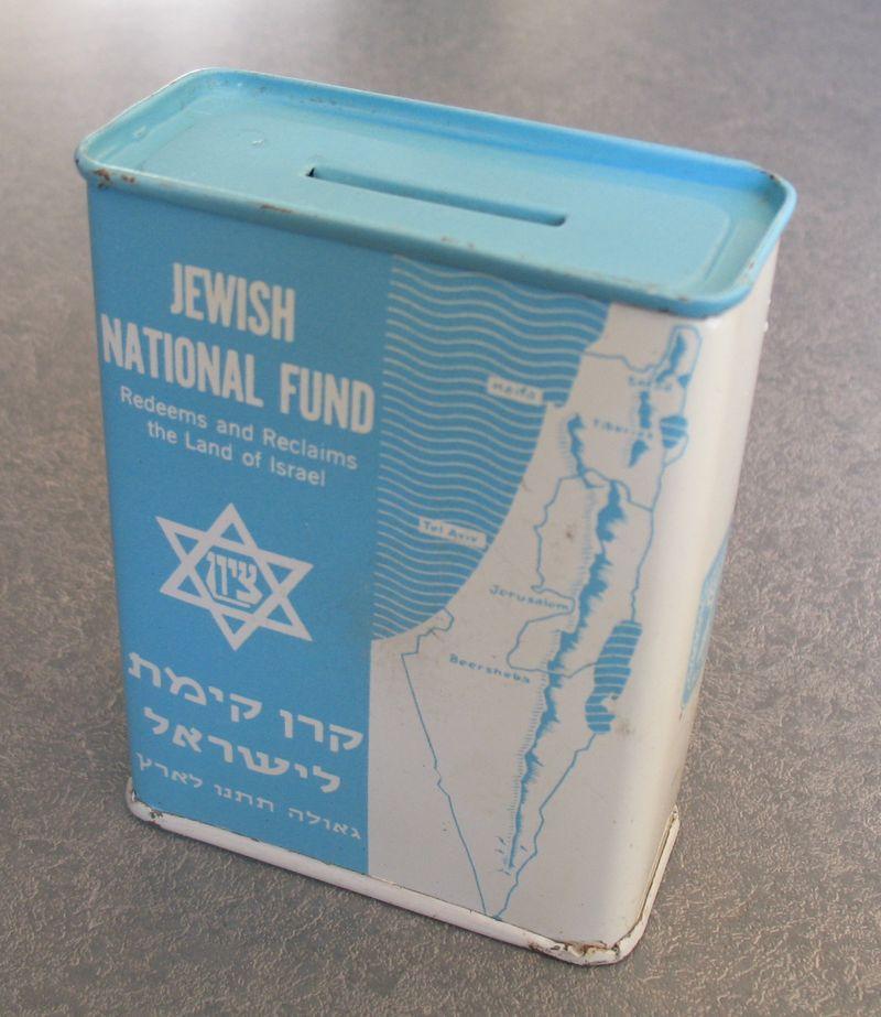 Tzedakah-boxes-Jewish-National-Fund-box
