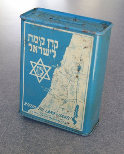 Tzedakah boxes historical Jewish National Fund Box for charity