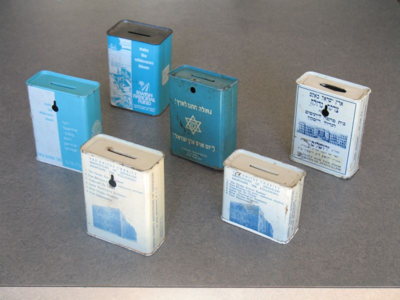 Tzedakah boxes 015