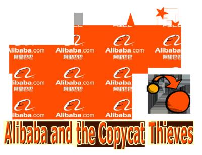 Alibaba-Lantern-Copycat-Theives copy