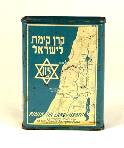 Tzedakah-box-tin-Magnes-israel-JNF-94-13-2_1