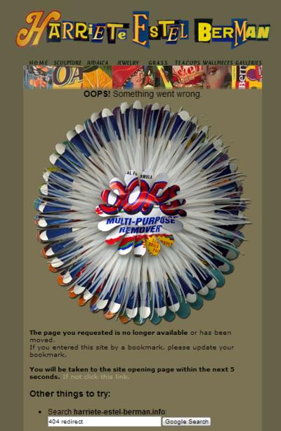 OOPS-Flower-Design-404-Redirect