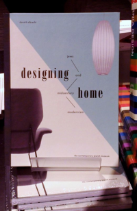 Book-Designing-Home