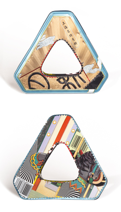 Triangular tin can bracelet
